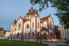 Еврейская синагога в Subotica, Сербии стоковые фотографии rf