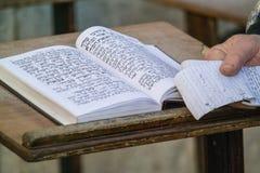 еврейские люди моля Стоковое фото RF