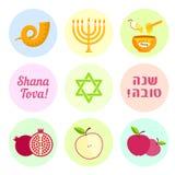 Еврейский Новый Год Rosh Hashanah Стоковые Фото