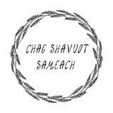 Еврейский праздник Chag Shavuot Sameach - счастливая карточка Shavuot Колоски пшеницы венка, рука написанный шаблон Реалистическо иллюстрация штока