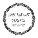 Еврейский праздник Chag Shavuot Sameach - счастливая карточка Shavuot Колоски пшеницы венка, рука написанный шаблон Реалистическо иллюстрация вектора