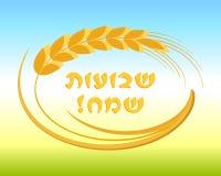 Еврейский праздник Shavuot, рамка пшеницы уха иллюстрация вектора