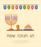 Еврейский праздник Ханука с sufganiyah Стоковые Фото