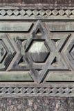 еврейский символ стоковые изображения