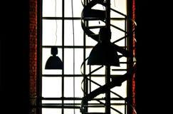 Еврейский центр музея и допуска в Москве Стоковое Фото
