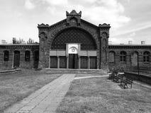 Еврейское похоронное бюро Стоковое фото RF
