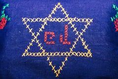 Еврейское menora tova torah праздника культуры иудаизма Стоковое Изображение