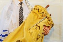 Еврейское Torah на бар-мицва 5-ое сентября 2016 США Стоковое Фото