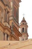 Европейская архитектура Стоковое фото RF