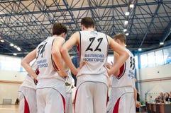 Европейская лига баскетбола молодости Стоковая Фотография