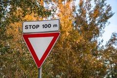 Европейский предупреждающий знак уличного движения Стоковое Изображение