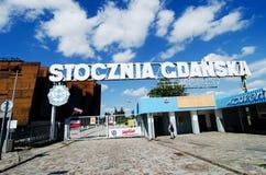 Европейский центр солидарности, Гданьск Стоковое Фото
