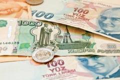 2 европейских валюты - русский рубль и турецкая лира Стоковые Изображения