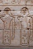 египетская выгравированная стена Стоковое Изображение