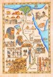 Египетская картина на папирусе Стоковое Изображение RF