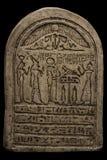 Египетская плита глины Стоковое Изображение