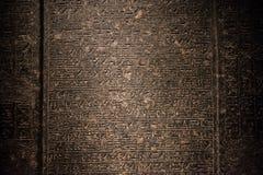 Египетская стена иероглифов Стоковые Изображения RF