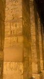 Египетские гравировки древнего храма дальше Стоковые Фото