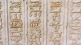 Египетские гравировки древнего храма дальше Стоковое Изображение