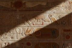 египетские иероглифы Стоковое Изображение RF