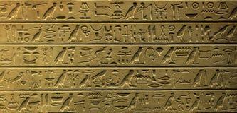 египетские hieroglyphics Стоковое фото RF