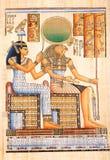 Египетский бог Horus на папирусе Стоковое Фото
