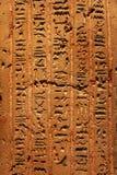 египетский висок luxor karnak иероглифов стоковые изображения rf