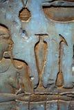 Hieroglyphics в Египете стоковые изображения