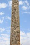 Египетский обелиск в квадрате Quirinale Рима Стоковые Фотографии RF