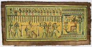 Египетский папирус стоковое изображение rf