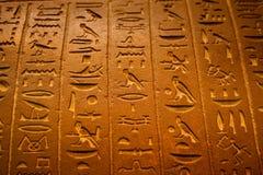 египетский текст типа Стоковое Изображение RF