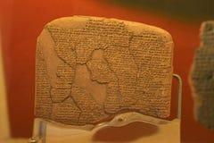 Египетский - хеттский мирный договор Стоковое Изображение