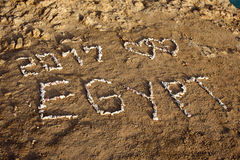 Египет 2017 - написанный в песке на пляже Стоковая Фотография