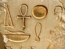 Египет Стоковая Фотография RF