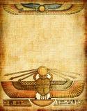 египтянин предпосылки бесплатная иллюстрация
