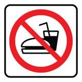 Отсутствие знака еды и напитка иллюстрация вектора