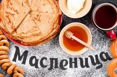 Еда фестиваля Shrovetide Maslenitsa Стоковое фото RF