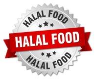 Еда Halal иллюстрация вектора