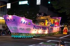 Ежегодный парад Starlight в Портленде городском Стоковое Изображение RF