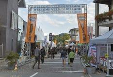 Ежегодный фестиваль недели велосипеда Velden европейский в Австрии Стоковая Фотография RF