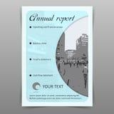 Ежегодный шаблон дизайна крышки отчете о компании бесплатная иллюстрация