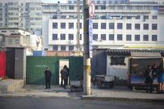 Ежедневная жизнь - Пекин, Китай Стоковое Изображение