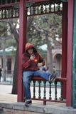 Ежедневная жизнь - Пекин, Китай Стоковые Фотографии RF