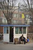 Ежедневная жизнь - Пекин, Китай Стоковое Изображение RF