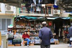 3-ей chau 2010 cheung Hong Kong -го село фото в декабре главной принятое улицей стоковые изображения rf