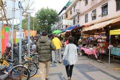 3-ей chau 2010 cheung Hong Kong -го село фото в декабре главной принятое улицей стоковое фото