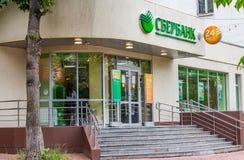 Екатеринбург, Россия - 08 24 2018: Офис банка Sberbank России с зелеными шильдиком и эмблемой на стоковая фотография rf