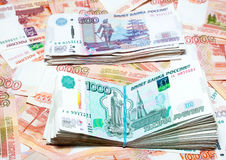 деньги серии Стоковое фото RF