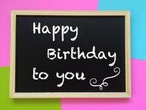 день рождения счастливый к вам Стоковое Изображение RF
