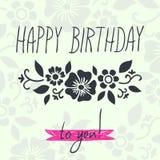 день рождения счастливый к вам Стоковая Фотография RF